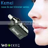 KEMEI Nose Hair Trimmer