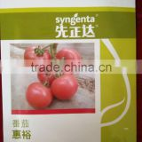 INquiry about syngenta tomato seeds hybrid f1 tomato seed