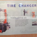 tire steel removing machine