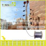 electric fencing stainless steel wire for security fence