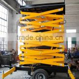 SJY0.3-14 trailer scissor lift
