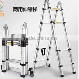 Hot selling folding lifting Aluminum Alloy telescopic ladder bamboo ladder household multifunctional portable ladder