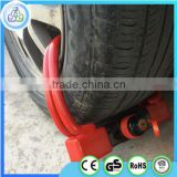 Wholesale China popular metal car wheel tyre lock