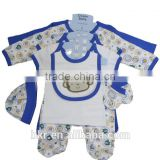 INFANT BABY BOY 8PCS SET