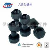 Hex Head Bolt For Railway Fasteners, Crane Rail Hex Head Bolt , Alibaba China low price Plain Oiled  Hex Head Bolt