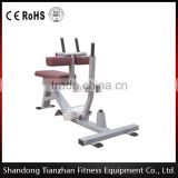 Seated Calf/TZ-5050/calf exercise fitness machine/commercial body slimming gym equipment