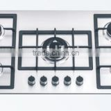 five burner cast iron pan support stainless steel gas hob