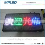 cheap flights solar power outdoor led sign