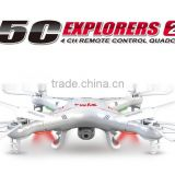 X5C Syma 4 Channel rc quadrocopter with camera FPV drones with HQ camera                                                                         Quality Choice