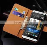 China Phone Case Accessoriers Offering Cheap Price High Quality Leather Mobile Case Supplies for HTC One M7 Decorating The Phone
