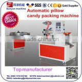 mix Fruit Pop Lollipop making packing /Small candy making machine /Lollipop candy Making machine,0086-13761232185