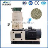 small capacity household corn gluten feed pellet making machine