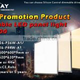 Super Brightness Office ceiling white aluminum frame LED panel light