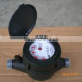 Brass(plastic) body rotary piston volumetric type cold water meter