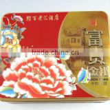luck cool christmas moon cake tin boxes/tin boxes/cans for moon cake/cookie/candy/nut/coffee