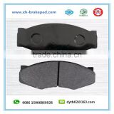 Hi-q! ceramic infiniti brake pad A-127K with shim