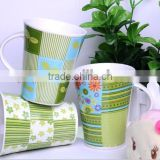 12oz Porcelain animal tea cups in green color