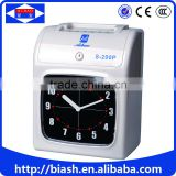 analogue display punch time card time clock/attendance machine time clock