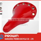 Fixie bike accessories/bike saddle