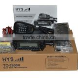 HYS TC-8900R 27/50/144/430Mhz HF/VHF/UHF Quad Band Amateur Radio Transceiver