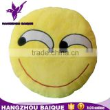 Top Quality Hot Sale Funny Yellow Plush Emoji Pillow Cushion                                                                         Quality Choice