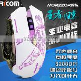 stock gaming mouse with led lightup logo,optical gaming mouse,6D gaming mouse--GM06--Shenzhen Ricom