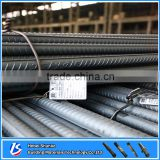 used rebar cutter/turkish steel rebar/price rebar steel