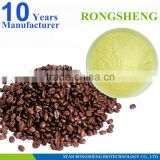 Factory Supply Pure Natural Green Coffee Bean Extract,Green Coffee Bean Extract Powder,Coffee Bean Powder