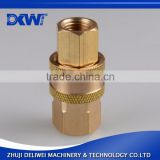 "Pressure Washer 3/8"" Female NPT Brass Quick Connect Coupler"