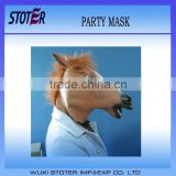 new party mask, latex zombie horse head mask, halloween mask