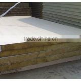 Rock wool Purification plate in Construction project