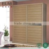 EILIMI T6318 silver birch wood wardrobe with 2 sliding doors as bedroom furniture