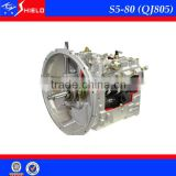 QJ Gearbox Transmission Assembly S5-80 for Chinese Bus