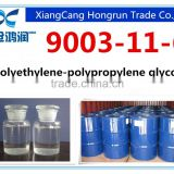 Polyethylene-polypropylene glycol CAS NUMBER 9003-11-6 WITH LOW PRICE