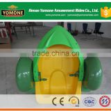 Hot selling water pool amusement rides plastic row boat for kids