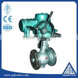 carbon steel electric actuator metal seat ball valve