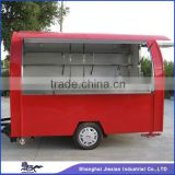JX-FS290B Shanghai five star manufacturer coffee vending cart
