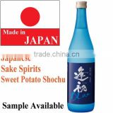 Tasty and High quality Japanese alcohol made in kyushu , sample available