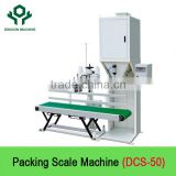 high quality semi automatic DCS 0.2-100kg rice packing scale electronic quantitative flour packing scale,weighing machine