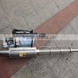 China factory price good quality thermal fogger, 6HYC-35A fogging machine pest control equipment