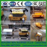 Professional machine for plastering wall/auto rendering machine/automatic gypsum plaster spray machine for wall