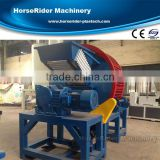 Newest design tire cruhser/waste tyre recycling machine