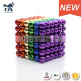 B01New Arrival 216 pcs colorful 5mm magnetic Buck Ball Neodymium Balls fidget toy