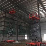 Garage Car Lift System Ce Certificate For Garage Movable Scissor Lift