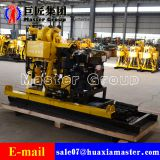 Geological general investigation HZ-200YY Hydraulic Water Well Drilling Rig