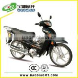 China Scooters Moped Motorcycle 110cc Engine Chinese Cheap Moped New Bikes For Sale China Manufacture Supply B201607