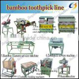 hot sale toothpick making machines, high capacity 800000 pieces /8 hours