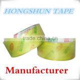 BOPP Carton Sealing Tape ,Packing Adhesive Tape, Yellow Transparent Tape,Customized Tape