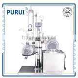 used chemical lab elevation rotary evaporator