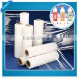 38mic-70mic PVC shrink film/Polyester film                                                                         Quality Choice